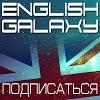 Лучшие 15 Youtube Каналов Для Изучения Английского - Учим Английский Язык На Ютубе - Учим английский вместе