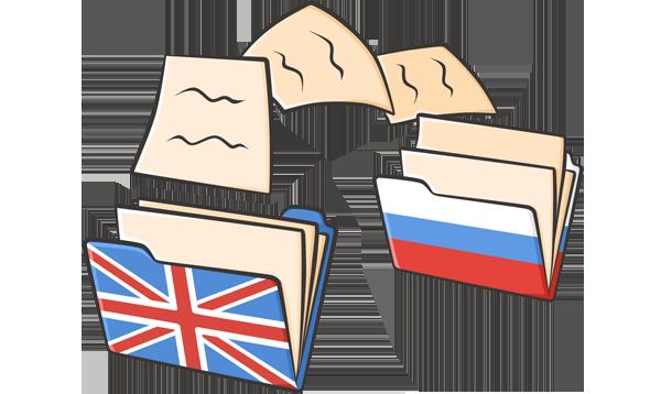 Английские Заимствования В Русском - Англицизмы В Русском Языке - Учим английский вместе