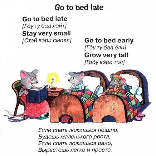 Рифмовки: Детские Стишки На Английском - Учим английский вместе