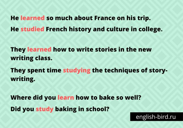 Разница Между Teach, Study И Learn: Чем Отличаются, Примеры Использования И Упражнение На Закрепление - Учим английский вместе