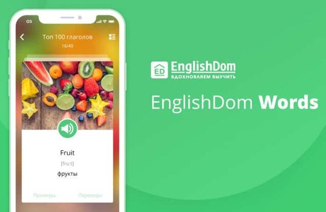 Что Вы Не Знали О Приложениях В Английском? - Учим английский вместе